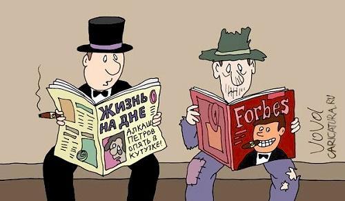 Анекдоты – картинки про бедных и богатых