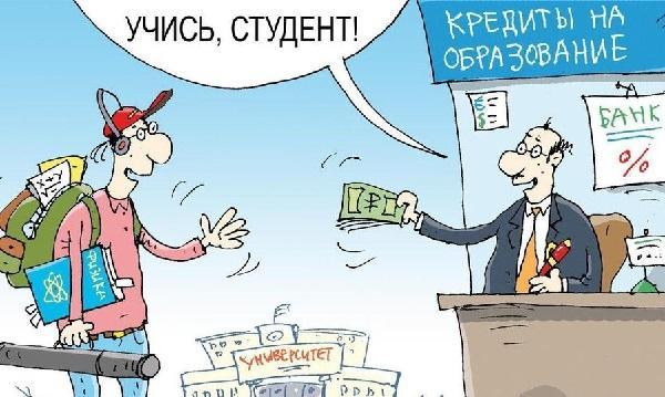 анекдоты про деньги и студентов