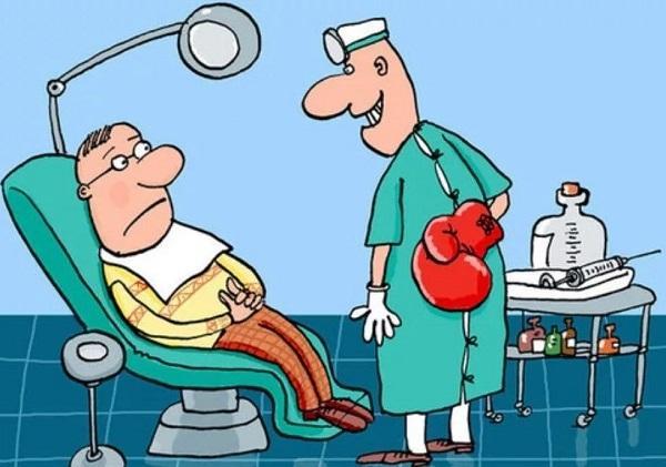 Анекдоты про доктора и боль