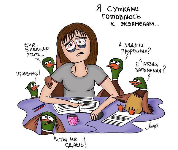 Read more about the article Анекдоты про экзамены и студенток