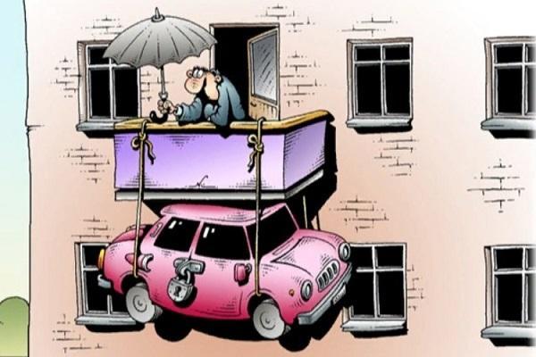 анекдоты про место и машину