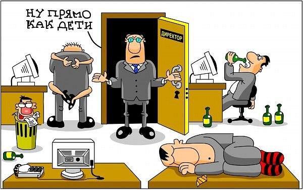 Анекдоты про начальника отдела