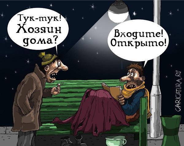 анекдоты про ночь и друзей