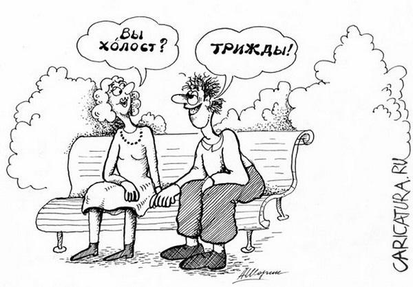 анекдоты про парней и дни
