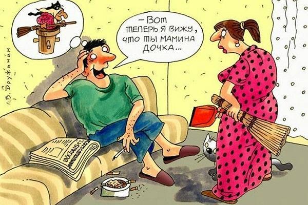 Анекдоты про семейную жизнь смешные