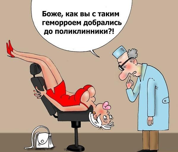 анекдоты про врачей и девушек