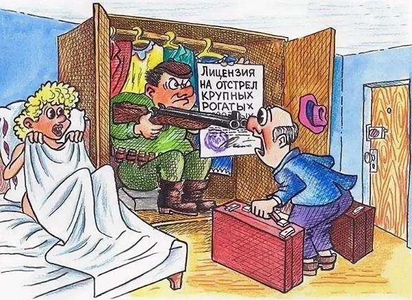 Read more about the article Анекдоты про женщин и любовников