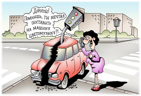 анекдоты про женщин за рулем