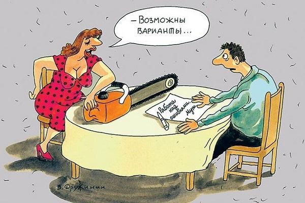 Read more about the article Анекдоты семейные свежие
