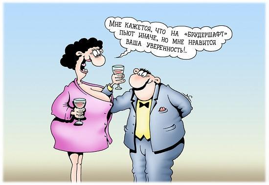 Read more about the article Анекдоты в картинках с надписями поржать