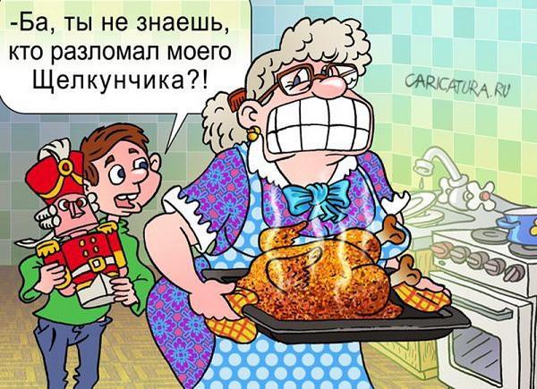 Бабкины анекдоты