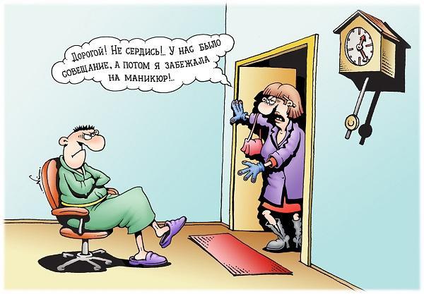 Read more about the article Новые истории и анекдоты