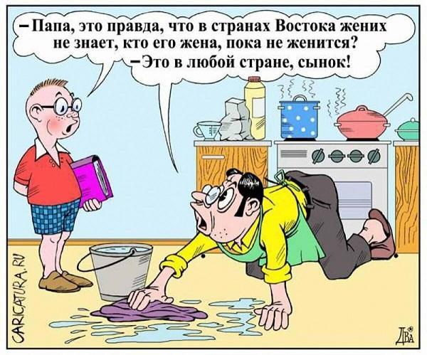 Семейные анекдоты смешные до слез