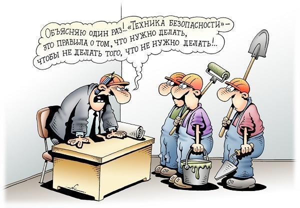Read more about the article Смешные до слез анекдоты слова
