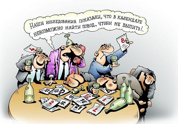 Read more about the article Смешные истории и анекдоты