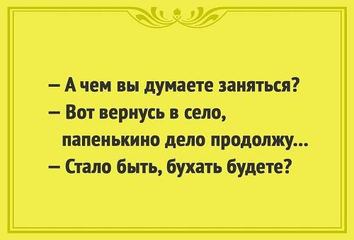 Read more about the article Свежие и забытые шутки