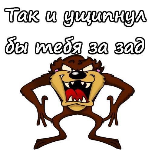 Тасманский дьявол – мемы