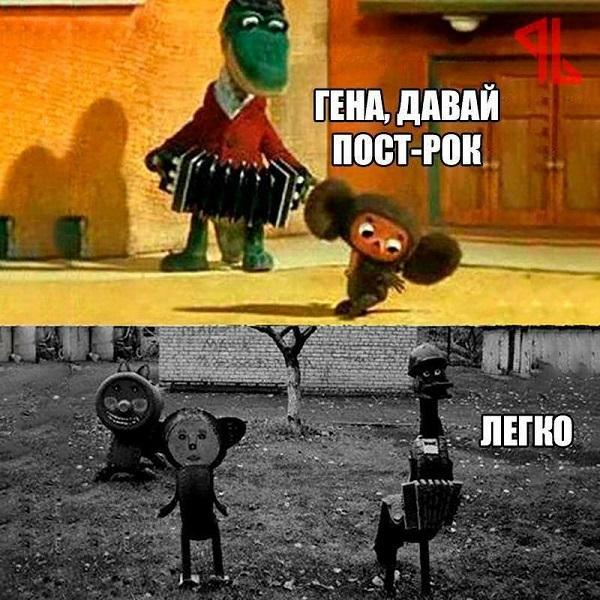 Мемы про Чебурашку