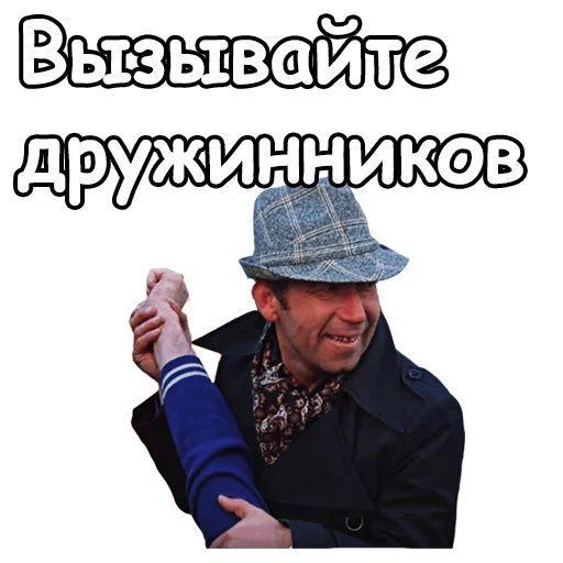 Осенний марафон - мемы