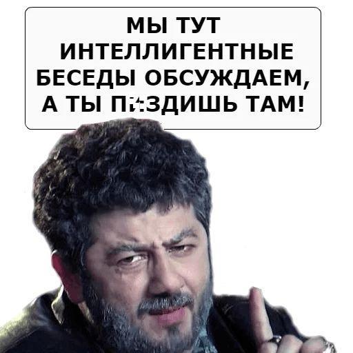 Жорик Вартанов - мемы