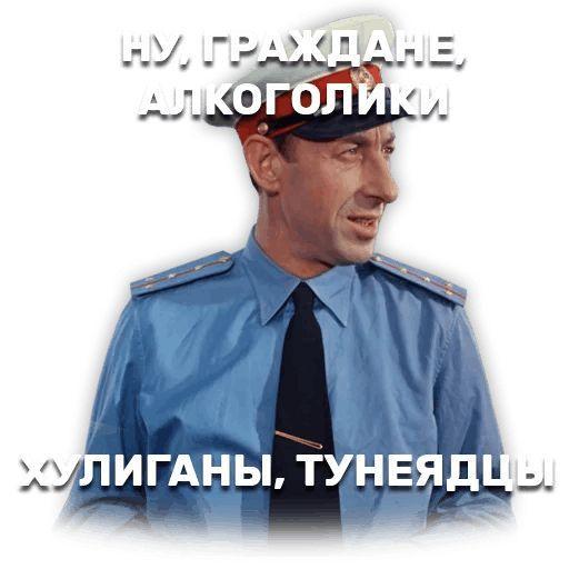 """Операция """"Ы"""" и другие приключения Шурика – мемы"""