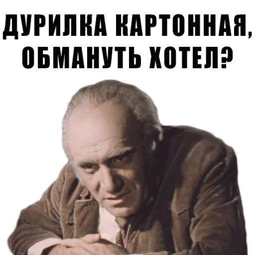 Смешные свежие мемы 07.04.20201