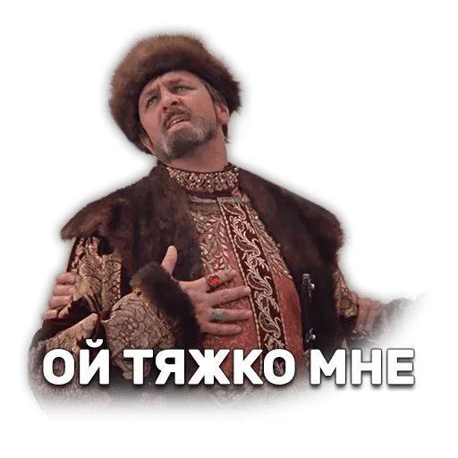Иван Васильевич меняет профессию – мемы
