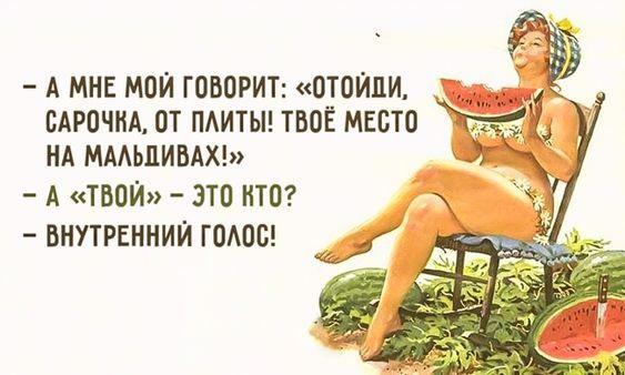 Анекдоты о женщинах