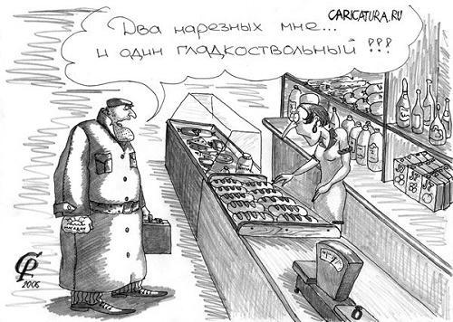Анекдоты - картинки про рабочие специальности