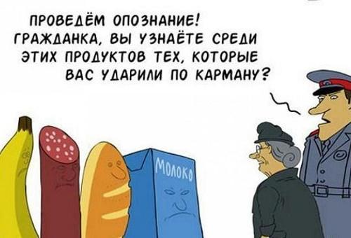 Read more about the article Анекдоты — картинки про магазины и цены на товары