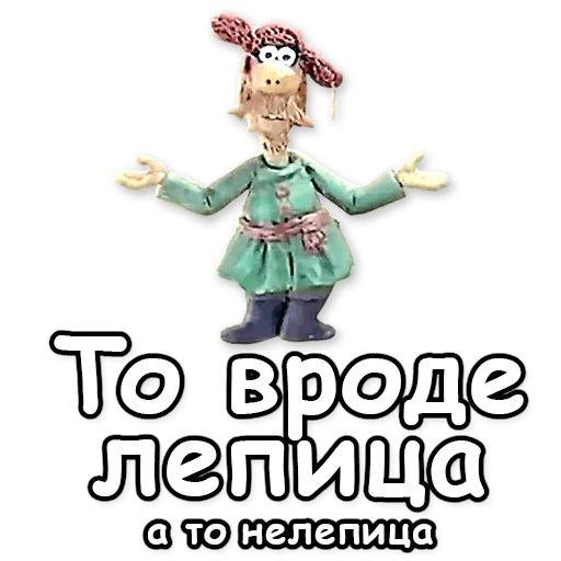 Падал прошлогодний снег - мемы