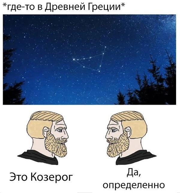 Смешные свежие мемы 11.04.2021