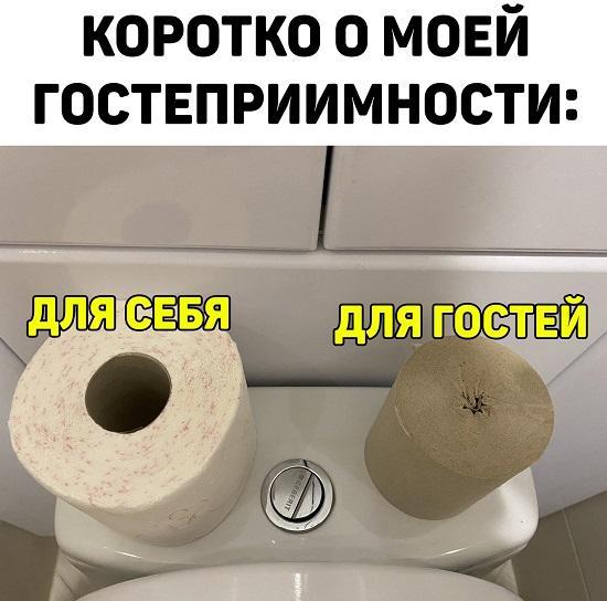 Смешные свежие мемы 12.04.2021