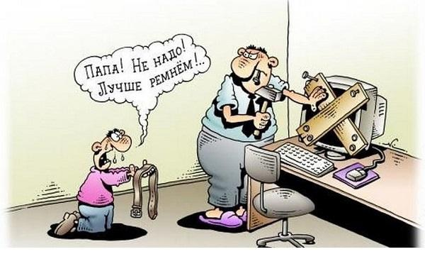 Смешные короткие анекдоты в картинках