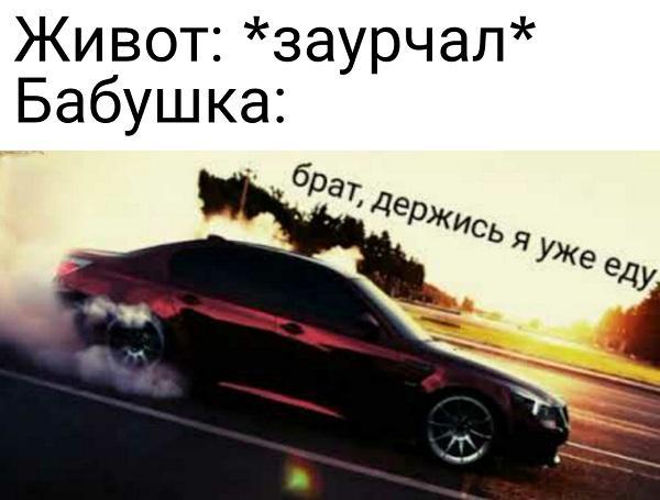 Смешные свежие мемы 14.04.2021