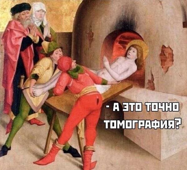 Смешные свежие мемы 15.04.2021