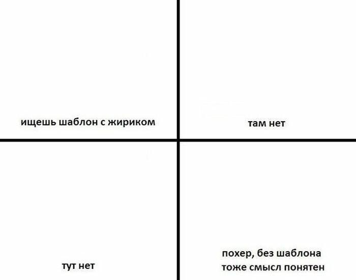 Мемы про Жириновского