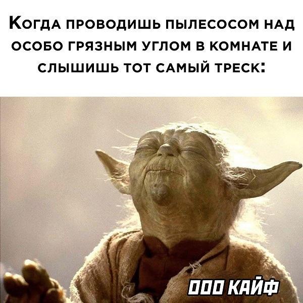 Read more about the article Смешные свежие мемы 18.04.2021