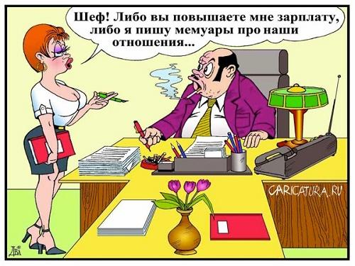 Анекдоты – картинки про секретарш