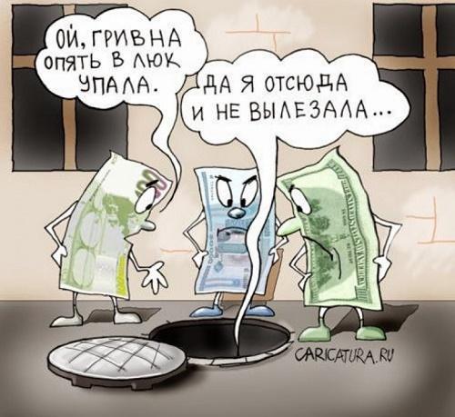 Анекдоты - картинки про доллары и валюту