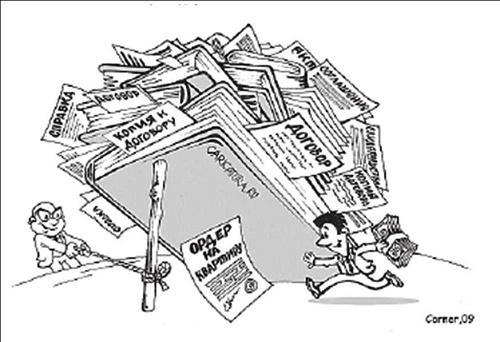 Анекдоты - картинки про документы и проверку