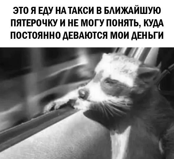 Смешные свежие мемы 20.04.2021