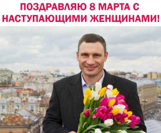 Мемы Виталия Кличко