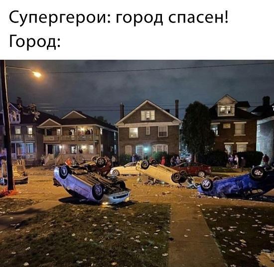 Read more about the article Смешные свежие мемы 25.04.2021