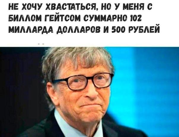 Read more about the article Смешные свежие мемы 26.04.2021