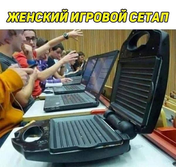 Смешные свежие мемы 27.04.2021