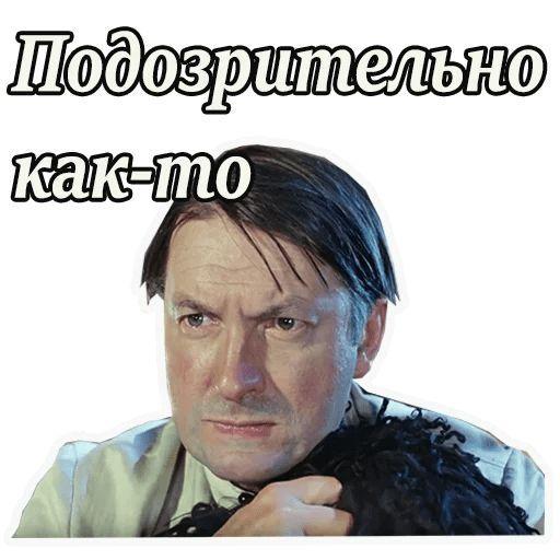 Смешные свежие мемы 02.04.2021