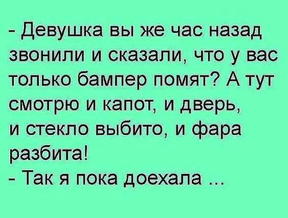 Read more about the article Смешных вам анекдотов (картинки)