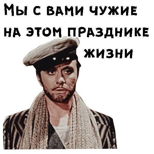 Смешные свежие мемы 03.04.2021