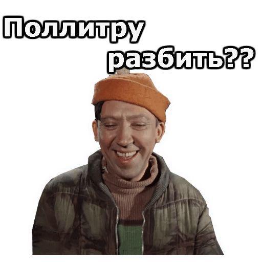 """Операция """"Ы"""" и другие приключения Шурика - мемы"""